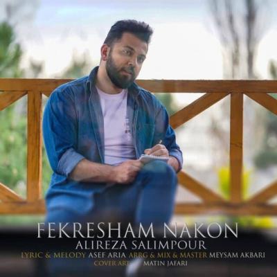 Alireza Salimpour - Fekresham Nakon