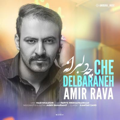 Amir Rava - Che Delbaraneh