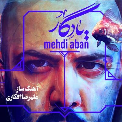 Mehdi Aban - Yadegar