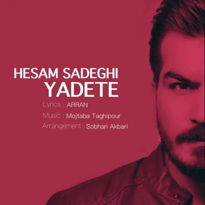 Hesam Sadeghi - Yadete