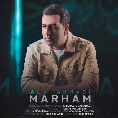 Ali Ahmadi - Marham