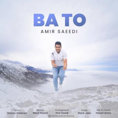 Amir Saeedi - Ba To