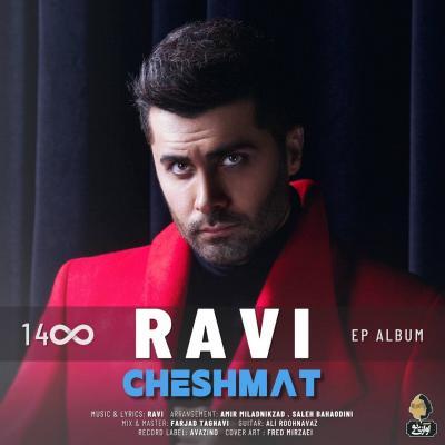 Ravi - Cheshmat