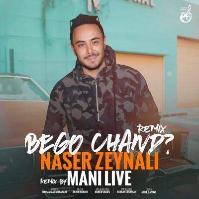 Naser Zeynali - Bego Chand (Remix)