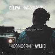 ایلیا - هردومون