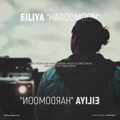 Eiliya - Hardomoon