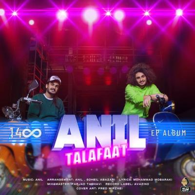 Anil - Talafaat