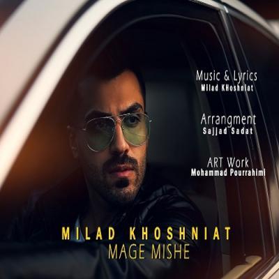 Milad Khoshniat - Mage Mishe