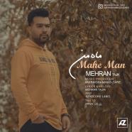 مهران تاجیک - ماه من