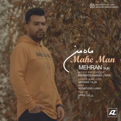 Mehran Tajik - Mahe Man