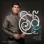 حسین صفامنش - لیلم لیل
