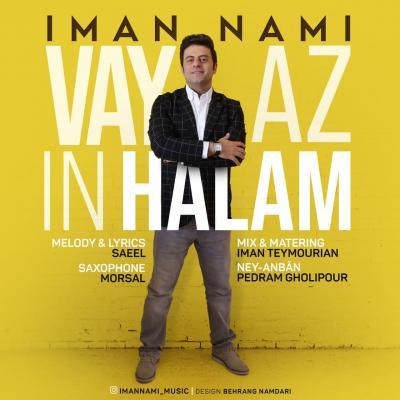 Iman Nami - Vay Az In Halam
