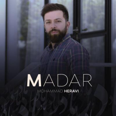 Mohammad Heravi - Madar