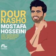 مصطفی حسینی - دور نشو