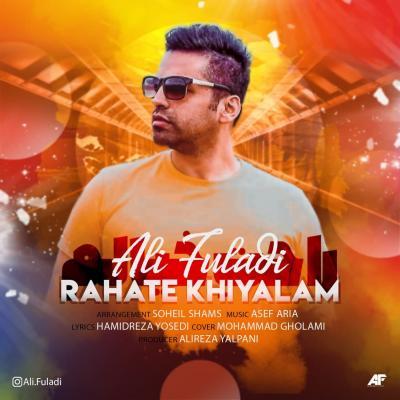 Ali Fuladi - Rahate Khiyalam