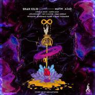 متین آزاد - شاه کلید