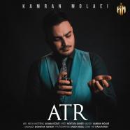 کامران مولایی - عطر