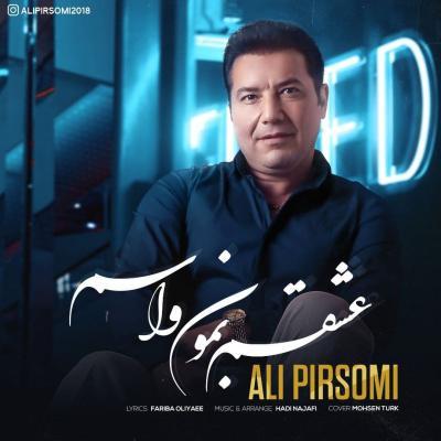 Ali Pirsomi - Eshgham Bemon Vasam