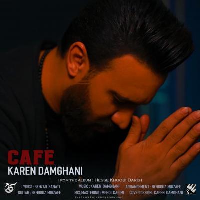 Karen Damghani - Cafe