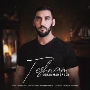 محمد صابر - تشنم