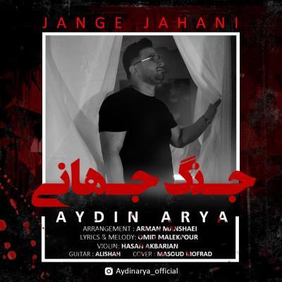 Aydin Arya - Jange Jahani