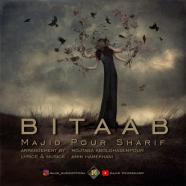 مجید پور شریف - بیتاب