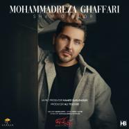 محمدرضا غفاری - شمع و نور