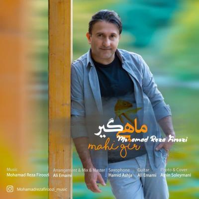 Mohamad Reza Firoozi - Mahigir