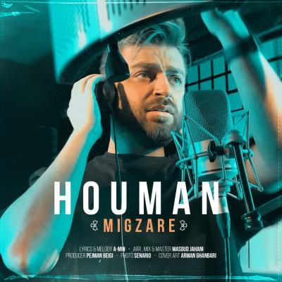 Houman - Migzare