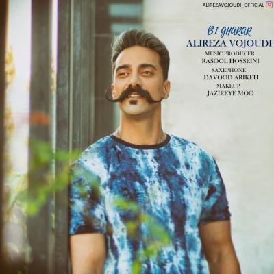 Alireza Vojoudi - Bi Gharar