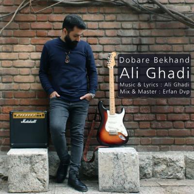Ali Ghadi - Dobare Bekhand