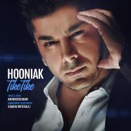 هونیاک - تیکه تیکه