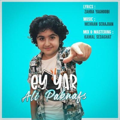 Ali Paknafs - Ey Yar