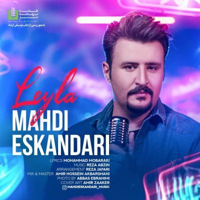 Mahdi Eskandari - Leyla