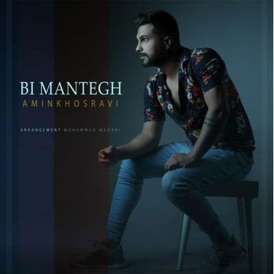 Amin Khosravi - Bi Mantegh