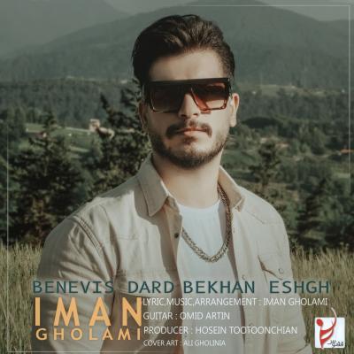 Iman Gholami - Benevis Dard Bekhan Eshgh