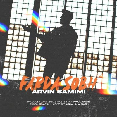Arvin Samimi - Farda Sobh