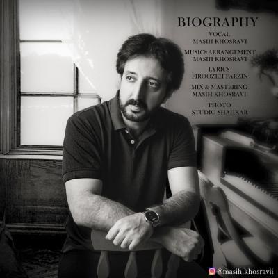 Masih Khosravi - Zendeginame (Biography)