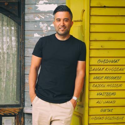 Saman Khosravi - Cheshmat