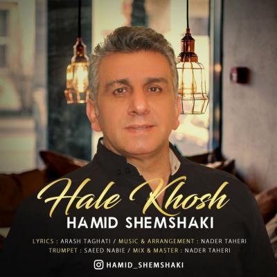 Hamid Shemshaki - Hale Khosh