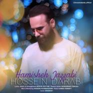 حسین دارابی - همیشه جذابی