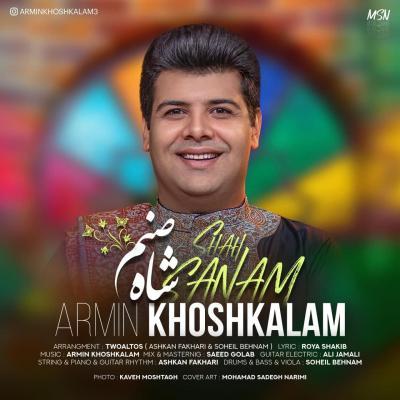 Armin Khoshkalam - Shah Sanam