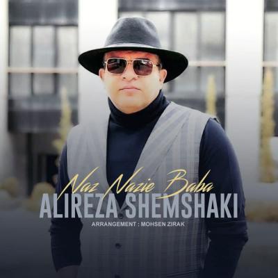 Alireza Shemshaki - Naz Nazie Baba