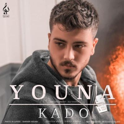Youna - Kado