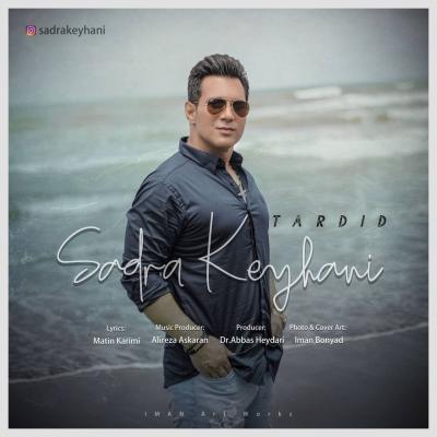Sadra Keyhani - Tardid