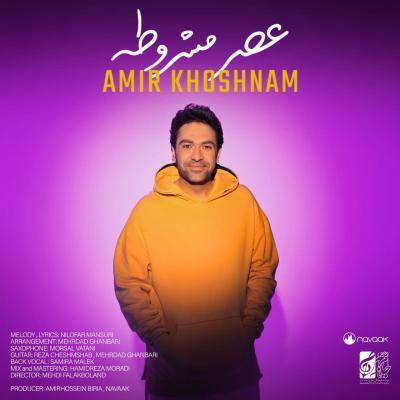 Amir Khoshnam - Asre Mashroote