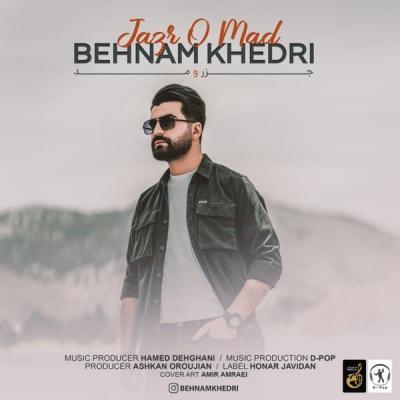 Behnam Khedri - Jazro Mad