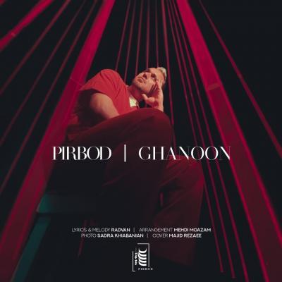 Pirbod - Ghanoon
