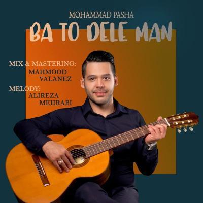 Mohammad Pasha - Ba To Dele Man