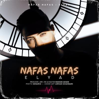 Elyad - Nafas Nafas